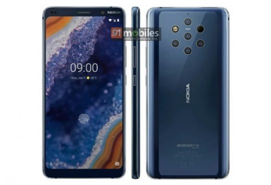 Nokia 9.3 PureView Price in Pakistan